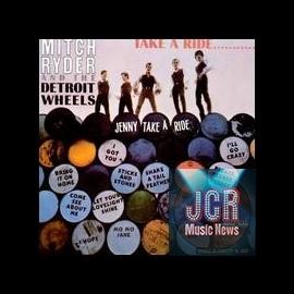 Take a Ride (Vinyl)