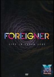 Live In Japan 1985 (DVD IMPORT ZONE 2)
