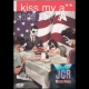 kiss my ass (DVD IMPORT ZONE 2)