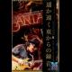 Live In Japan 2006 (DVD IMPORT ZONE 2)