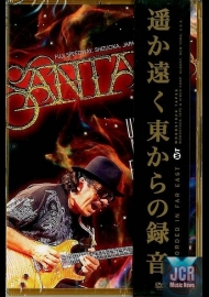 Live In Japan 2006 (DVD IMPORT ZONE 2)