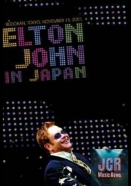 In Japan -Far East Edition Live 2001 (DVD IMPORT ZONE 2)