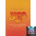 Heart Of The Sunrise - Live In Chile 1994 (DVD IMPORT ZONE 2)