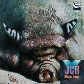 No.2 (Vinyl)