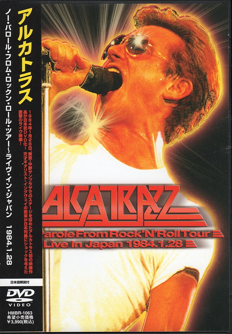 No Parole From Rock'N'Roll Tour - Live In Japan 1984.1.28 (DVD IMPORT ZONE 2*JAPON)