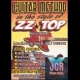 guitar method: in the style of ZZ Top (DVD IMPORT ZONE 1)