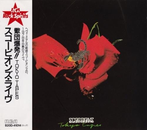Tokyo Tapes 2CD MINI LP
