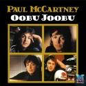 Oobu Joobu (Vinyl)