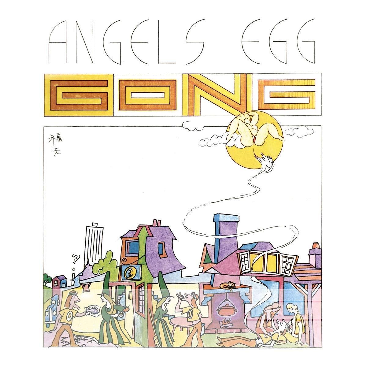 Angel's Egg ! (Deluxe) (2CD)