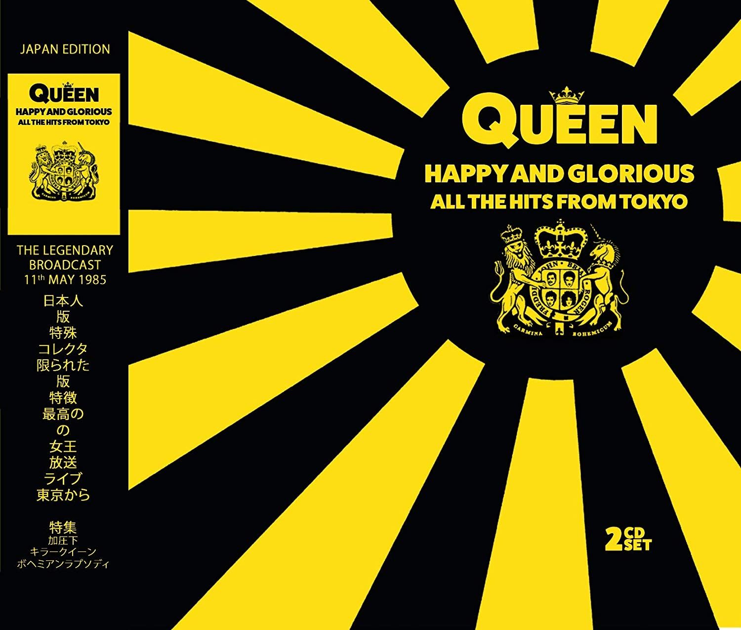 Happy And Glorious: All The Hits From Tokyo-New Set ! (2CD)