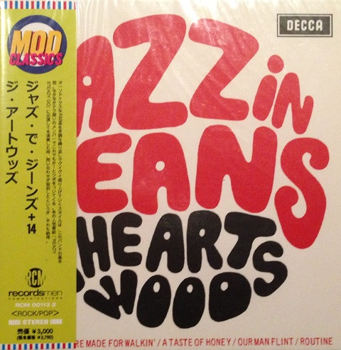 Jazz In Jeans ( + 14 bonus tracks)