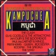 Concerts For The People Of Kampuchea (2 Vinyls)
