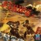 Rush ( + 3 Bonus Tracks)