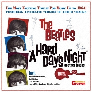 A HARD DAY'S NIGHT another tracks (JAP)(Vinyl)