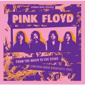 Live Radio Broadcast 1968