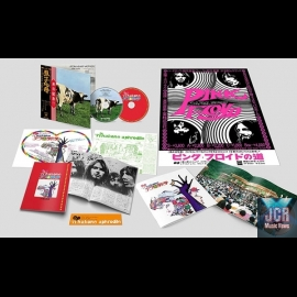 Atom Heart Mother 50th anniversary Japanese exclusive