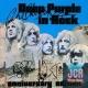 Deep Purple in Rock [ + 13 Bonus Tracks]
