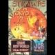 Live in Tokyo '75 (DVD IMPORT ZONE 1)