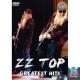 The Vidéo Singles (DVD IMPORT ZONE 2)