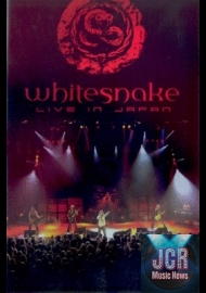 Live in Japan 1984 (DVD IMPORT ZONE 2)