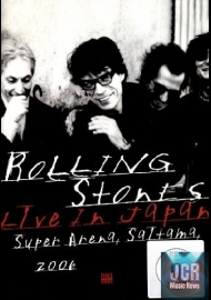 Saintama Super Arena, April 2.2006*Japan (DVD IMPORT ZONE 2)
