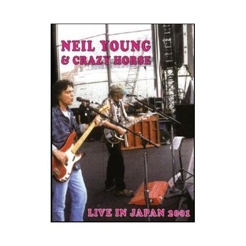Live In Japan 2001 (DVD IMPORT ZONE 2)