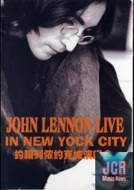 Live in New York City (DVD IMPORT ZONE 2)