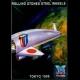 Tokyo 1990 (DVD IMPORT ZONE 2)