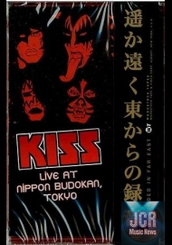 Live At Nippon Budokan, Tokyo 1977 (DVD IMPORT ZONE 2)