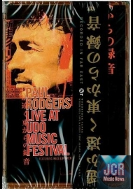 Live At Udo Music Festival 2006 (DVD IMPORT ZONE 2)