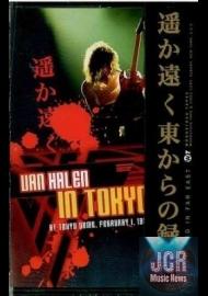 In Tokyo Live 01.02.1989 (DVD IMPORT ZONE 2)