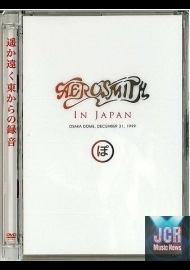 In Japan Live 1999 (DVD IMPORT ZONE 2)
