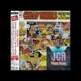 Cheap Thrills [Japan CD]  (Remastered)