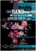 Live In Tokyo - 1983 (DVD IMPORT ZONE 2)